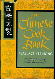 chinesecookbook